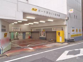 タイムズポーラ渋谷ビルの画像