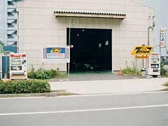 タイムズ新横浜第3