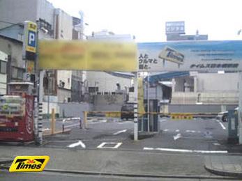 タイムズ日本橋駅前の画像