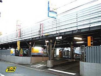 タイムズ京急川崎駅前の画像
