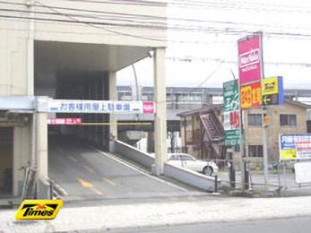 タイムズ澄川駅前の画像