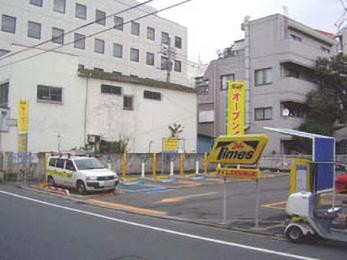 タイムズ渋谷神山町の画像