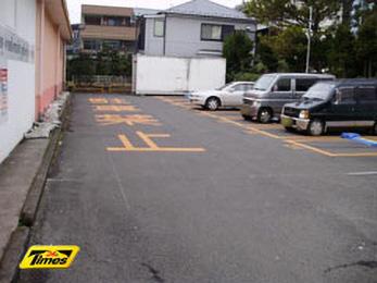 タイムズマルヤ東川口店第2駐車場の画像