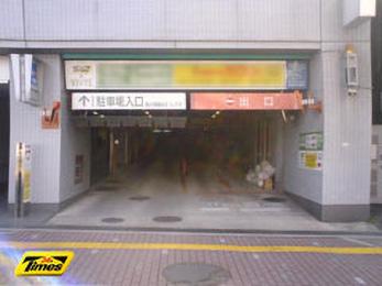 タイムズ奈良中央の画像