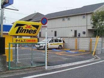 タイムズ石神井町第9の画像