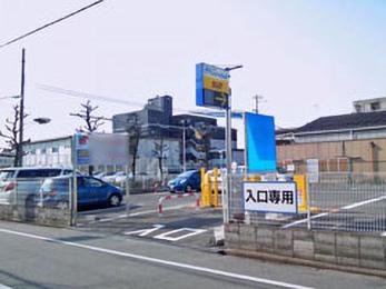 矢田 万代 万代のチラシ掲載店舗・企業|シュフー Shufoo!
