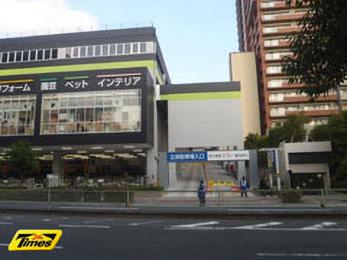 タイムズロイヤルホームセンター森ノ宮店