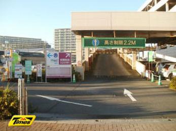 店 中央 イオン 茅ヶ崎