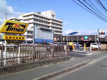 病院 九州 中央