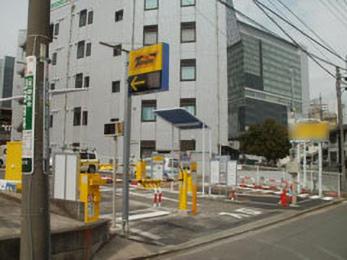 タイムズ新横浜南口第2の画像