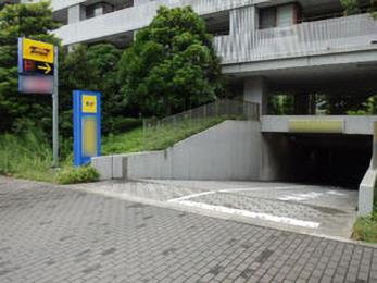 タイムズ東京国際交流館