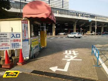 新大阪駅自家用車整理場(西)