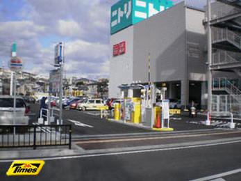 タイムズニトリ宝塚歌劇場前店の画像