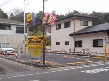 タイムズ成田田町の画像