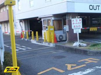 茅ヶ崎第1駐車場(平面)の画像