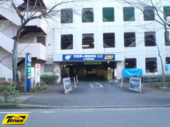 茅ヶ崎第1駐車場の画像