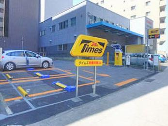 タイムズ新横浜第32の画像
