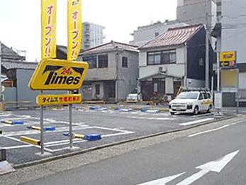 タイムズ竹橋町第2の画像