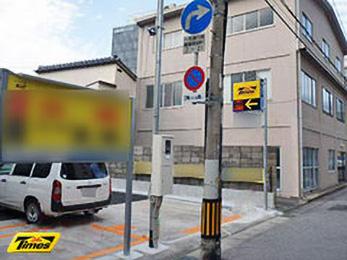 タイムズ松江駅南の画像