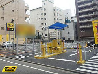 タイムズ福岡大名 の画像