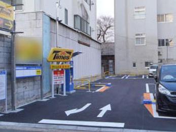 タイムズ姫路本町の画像
