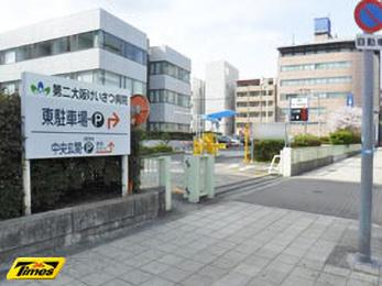 警察 病院 大阪 越智 隆弘
