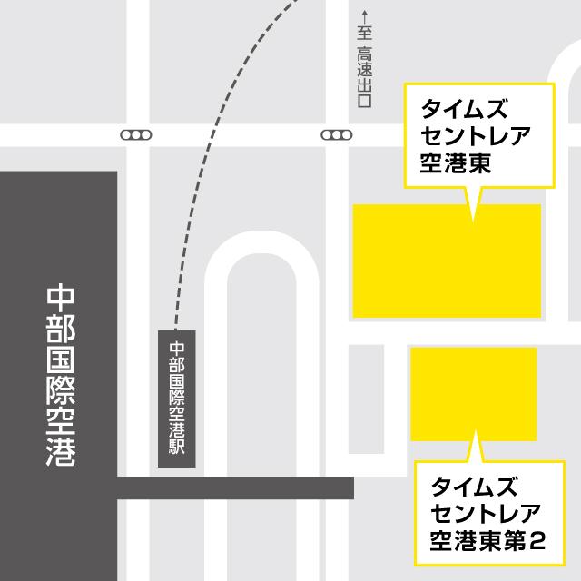 24時間600円】タイムズセントレ...